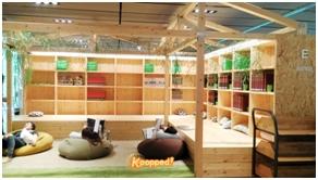 Cozy Corner Naver Line