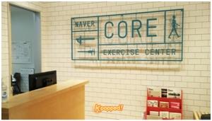 Fitness centre di Naver Line
