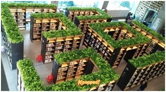 Perpustakaan hijau Line