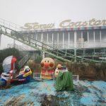 Taman Bermain yang Terlupakan Itu Bernama Nara Dreamland