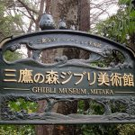 Ini Alasan Hayao Miyazaki Membangun Museum Ghibli
