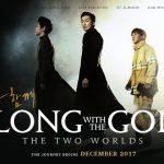 'With God' Siap Tayang di Bioskop Tanggal 20 Desember!