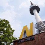 Tempat Wisata di Korea Ini Sayang untuk Dilewatkan (Part 1)