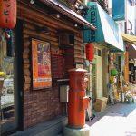 Berkunjung ke Kota Boneka, Ningyocho, Tokyo