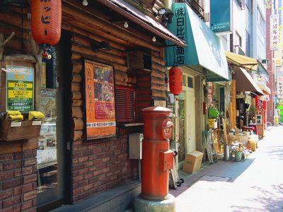 Ningyocho Tokyo