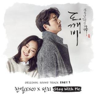 Chanyeol-Punch-Goblin-OST