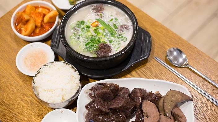 Gukbap Korea